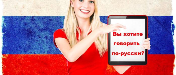 Cours de Russe à Nice - Explora Langues